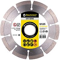 Круг алмазный Baumesser Universal 125 мм универсальный отрезной сегментный диск для УШМ (94315129010)