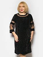 Женское вечернее платье большого размера
