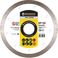 Круг алмазный Baumesser 1A1R Keramik 125 мм сплошной отрезной диск по керамике для УШМ (91315095010)