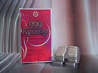 Кушоу 999 - лучшее средство для похудения (40капсул)