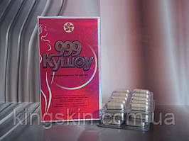 Кушоу 999 - средство для закрепления результата похудения (10капсул пробник
