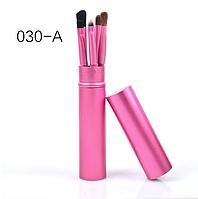 Набор 5 кистей для макияжа глаз в металлическом футляре/тубусе (цвет розовый)