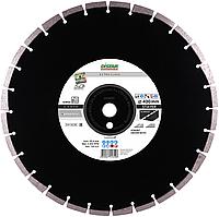 Круг алмазный Distar Stayer 400 мм сегментный отрезной диск по асфальту (14520005026)