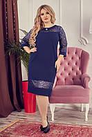 Платье Plus Size, артикул 150, цвет синий