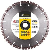 Круг алмазный Baumesser Rapid Pro 230 мм сегментный отрезной диск по бетону и кирпичу для УШМ (94315080017)