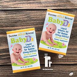 Витамин D3 для младенцев и детей, California Gold Nutrition, 400 UI