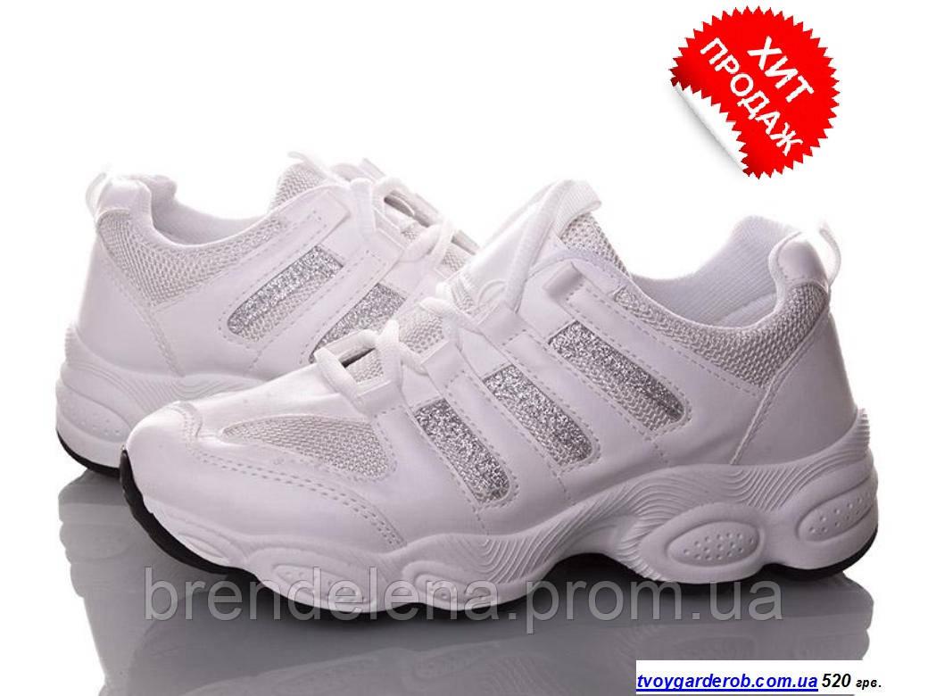 Модные ХИТовые женские кроссовки р36-41( код 4842-00)
