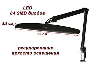 Маникюрный лампа,  настольная лампа для мастера маникюра, лампа для наращивания ресниц мод. 8015 LED чёрная