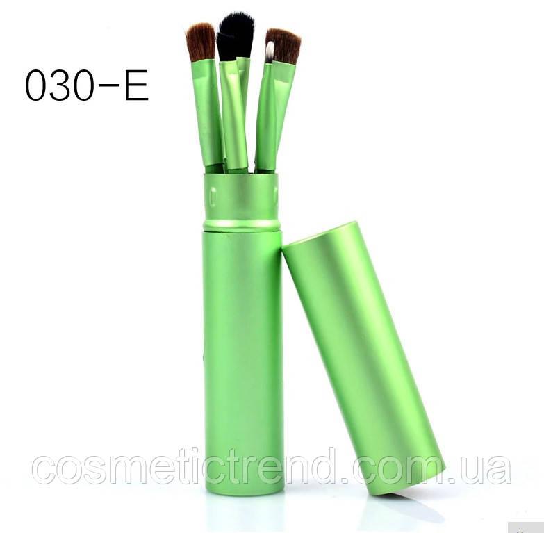 Набір 5 кистей для макіяжу очей в металевому футлярі/тубусі (колір зелений)