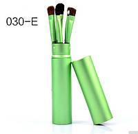Набор 5 кистей для макияжа глаз в металлическом футляре/тубусе (цвет зеленый)