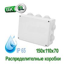 Розподільна коробка 150x110x70 Такела IP65