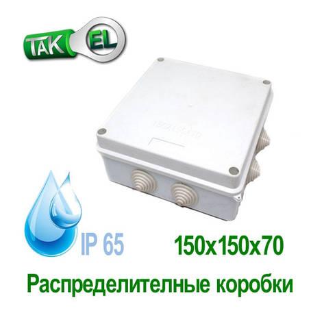 Распределительная коробка 150x150x70 Такела IP65, фото 2