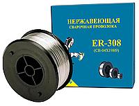 Сварочная нержавеющая проволока ER308   0,8 (1 кг)