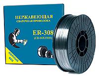 Сварочная нержавеющая проволока ER308 0,8 (5 кг)