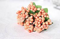 Декоративные веточки облепихи 10-12  шт/уп. персикового цвета, фото 1