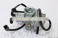 Карбюратор Yamaha Stels 50-90cc