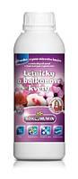 Удобрение для однолетних и балконных цветов «Рокогумин» ( Rokohumin)
