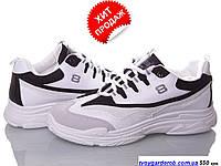 Мужские кроссовки белые р 40-45 (код 4844-00)
