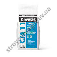 Ceresit СМ-11 (5кг) Клей для плитки