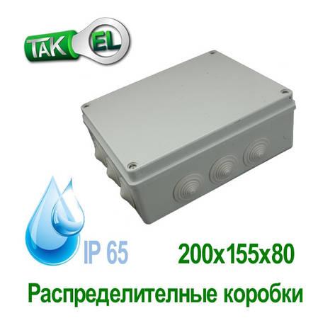 Розподільна коробка 200x155x80 Такел  IP65, фото 2