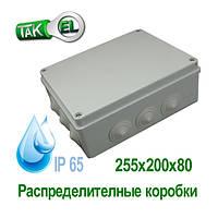 Розподільна коробка 255x200x80 Такел IP65