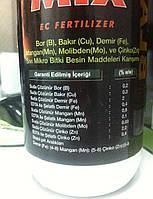Удобрение Блек Микс для гидропоники и листовой подкормки, 1л, Турция, фото 1
