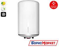 Электрический водонагреватель для установки над мойкой ATLANTIC O`PRO SMALL PC 15 R