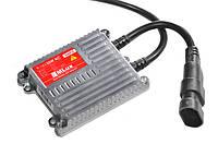 Балласт MLux SIMPLE 9-16В 35Вт