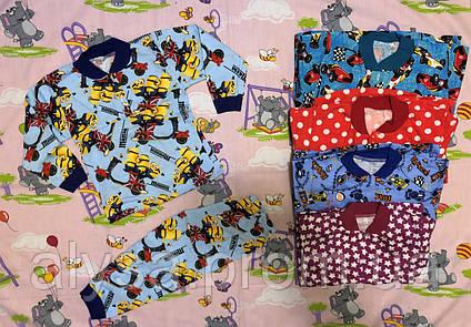 Пижама детская цветная (кулир)