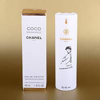 Женская мини парфюмерия Chanel Coco Mademoiselle 45 ml (в белом тубусе) ALK