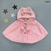 Меховая накидка (болеро) Hello Kitty для девочки. 90-100 см