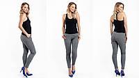 Женские трикотажные брюки.