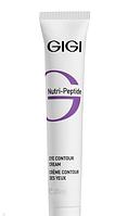 Крем контурный для век - Eye Contour Cream , 20мл