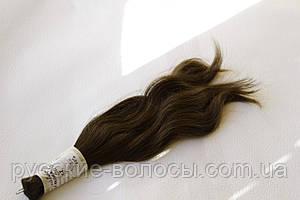 Акция! Волосы славянские окрашенные.
