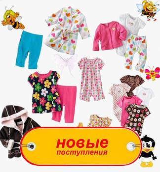 Новинки детская одежда