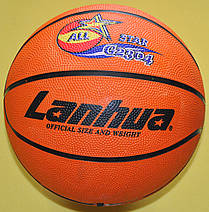 М'яч баскетбольний гумовий №7 LANHUA G2304 All star
