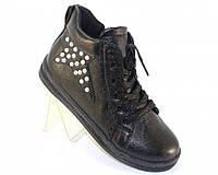 Демисезонные ботиночки для девочки , фото 1