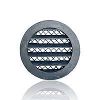 Приточно-вытяжные решетки металлические круглые