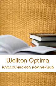 """Стеклотканевые обои """"WELLTON OPTIMA"""". Классическая коллекция"""