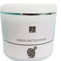 Маска для лица с экстрактом кактуса опунции, 250 мл