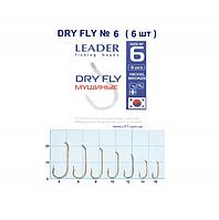 Крючок Leader Dry Fly (Муха) №6