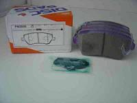 Колодки тормозные передние  NIBK Nissan Note  MICRA, фото 1