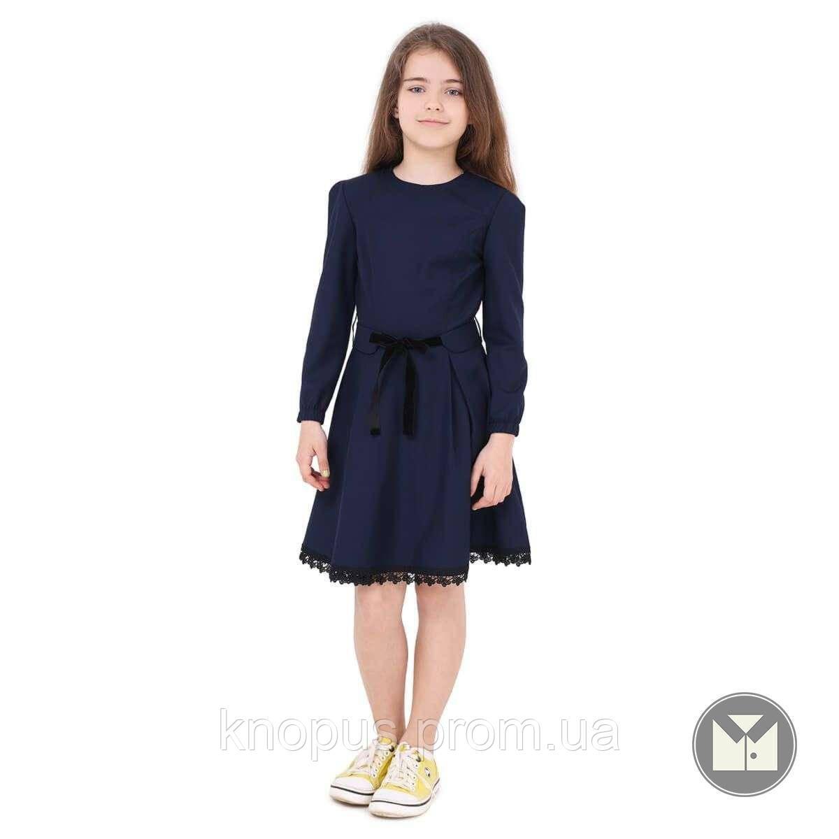 Платье для девочки полушерстяное, синее, Timbo