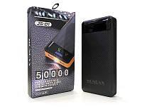 Портативное зарядное устройство Power Bank MONDAX 50000 мАч JS-01