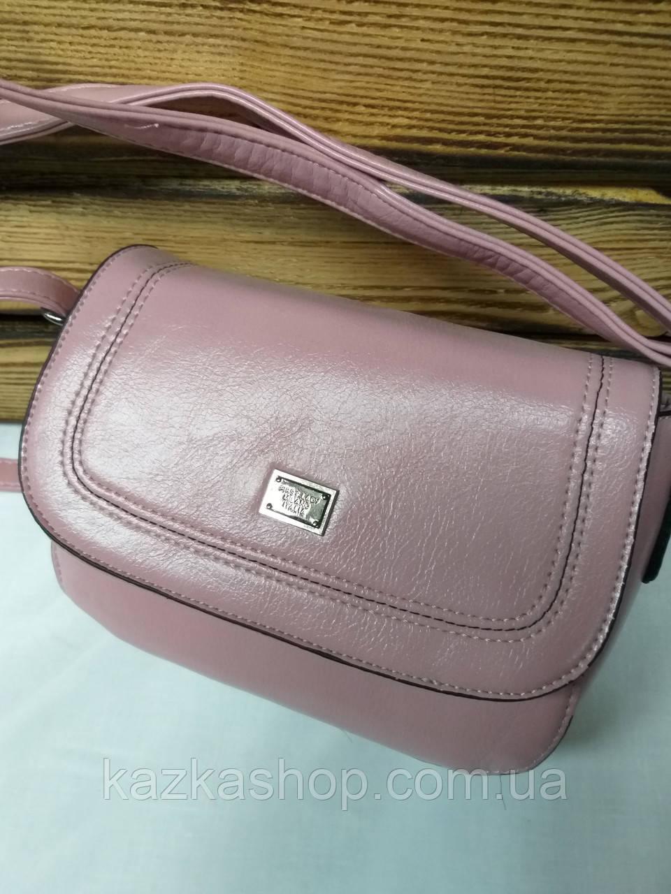 5969feef56ac Женский клатч розового цвета, с клапаном и регулируемым несъемным ремешком  - Интернет магазин аксессуаров для