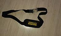 Ремінь до сумки Stanley 1-93-950