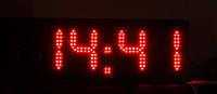 Светодиодные часы 230 мм односторонние, фото 1