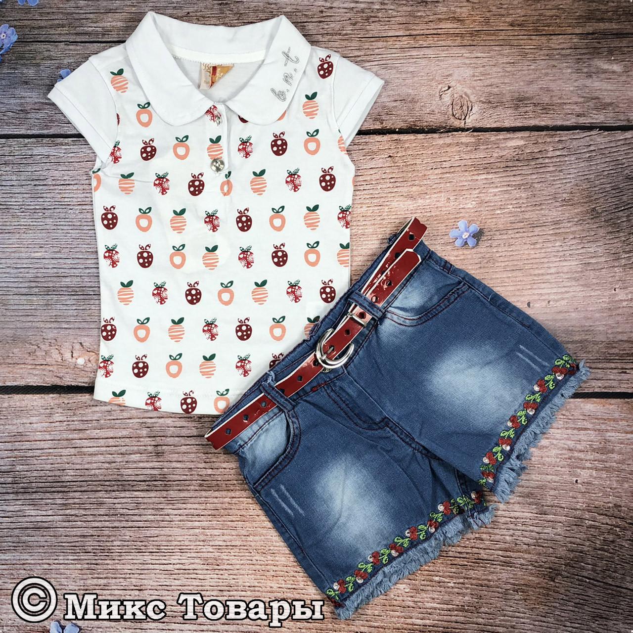 Джинсовые шорты и футболка Летний костюм для девочки Размеры: 2-3 и 4-5 лет (8047)