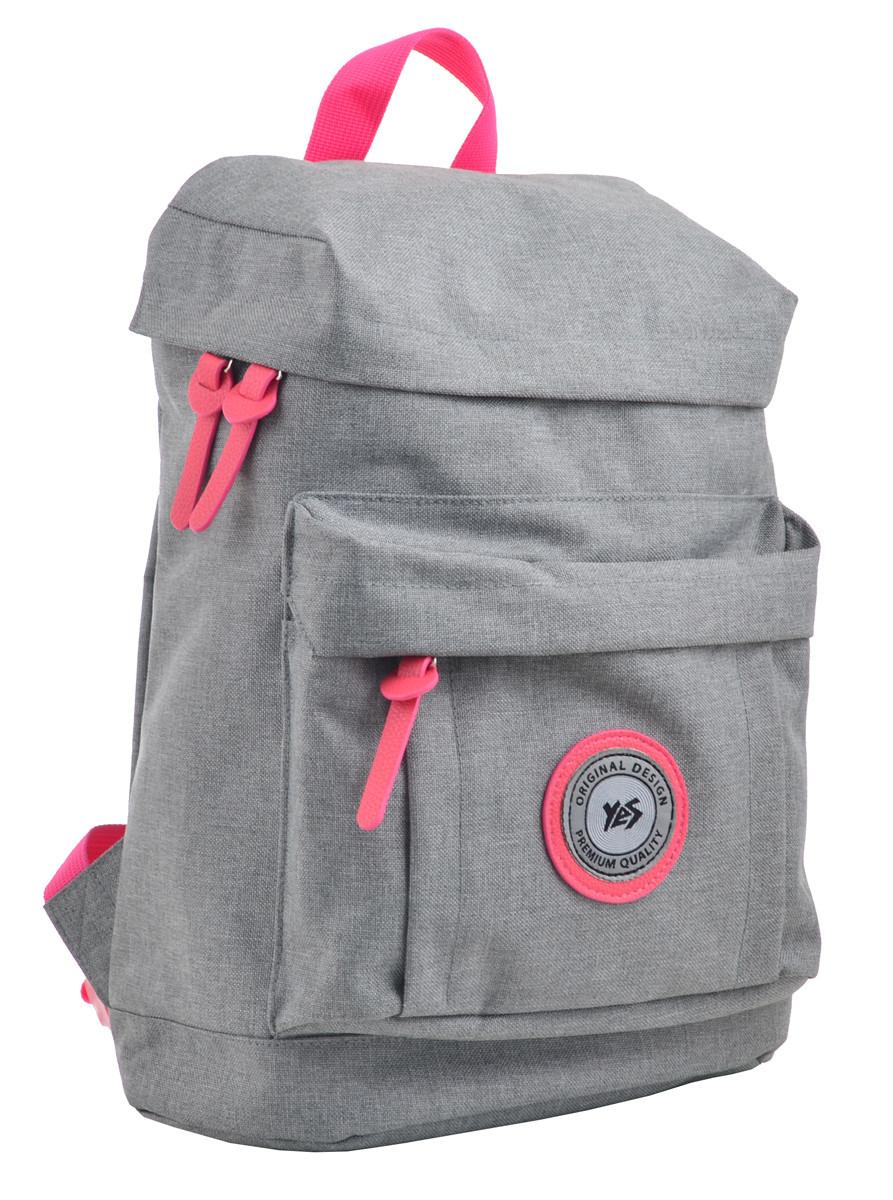 Рюкзак молодежный Yes ST-25 Neutral grey 555593