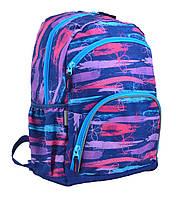 Рюкзак шкільний Smart SG-21 відд. для ноутбука Trait 555400